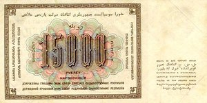 15000rubles