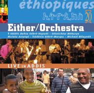Ethiopiques20coversmall