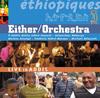 Ethiopiques20coversmall_1